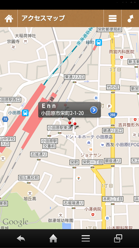 Enn- screenshot