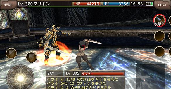 イルーナ戦記オンライン MMORPG 9