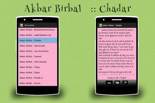 Story Book : Akbar Birbal
