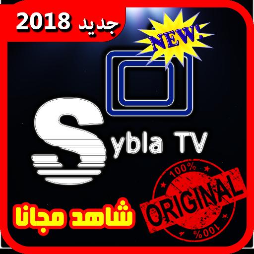 2018 TÉLÉCHARGER SYBLA TV