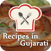 Recipes in Gujarati