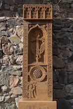Photo: Хач-Кар в монастыре Гехард