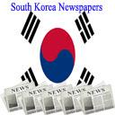 South Korea Newspapers
