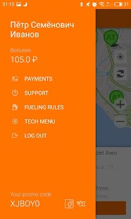CarTrek - carsharing software demo- screenshot thumbnail