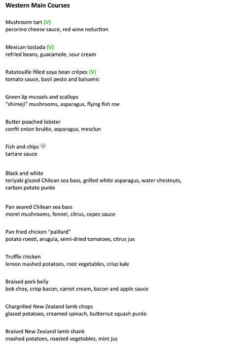 Fenix, The Oberoi menu 3