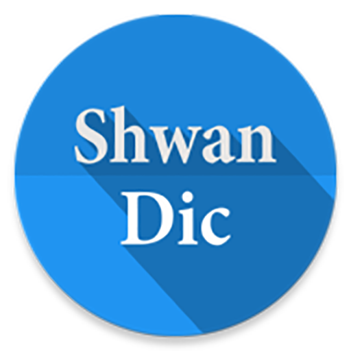 Shwan Dictionary file APK for Gaming PC/PS3/PS4 Smart TV