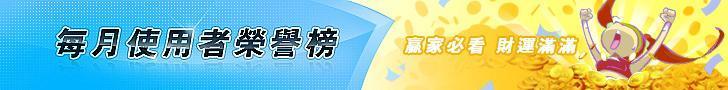 工地月報01(banner).jpg