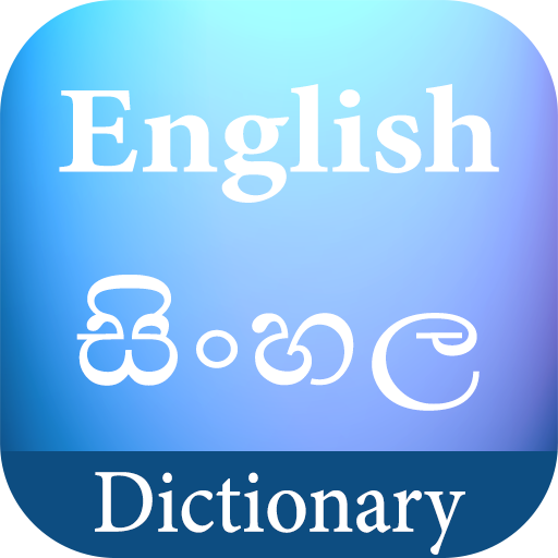 free download madura dictionary for mobile phones
