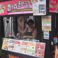 TBC 美式炸雞 taiwan Best Chicken