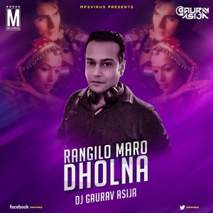 Dholna (Extended Remix) - www.MP3Virus.in Upload Your Music Free