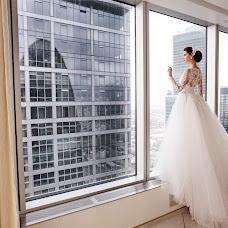 Düğün fotoğrafçısı Olga Kochetova (okochetova). 16.09.2016 fotoları