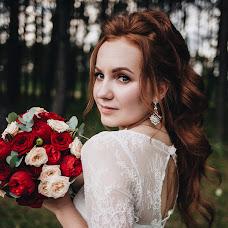 Wedding photographer Anastasiya Baranova (Myanastasy). Photo of 16.08.2018