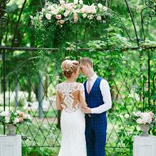 Wedding photographer Olga Vasileva (olgakapelka). Photo of 30.08.2017
