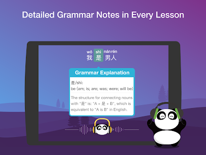 Aprender Chino - ChineseSkill [Completely Free] Screenshot