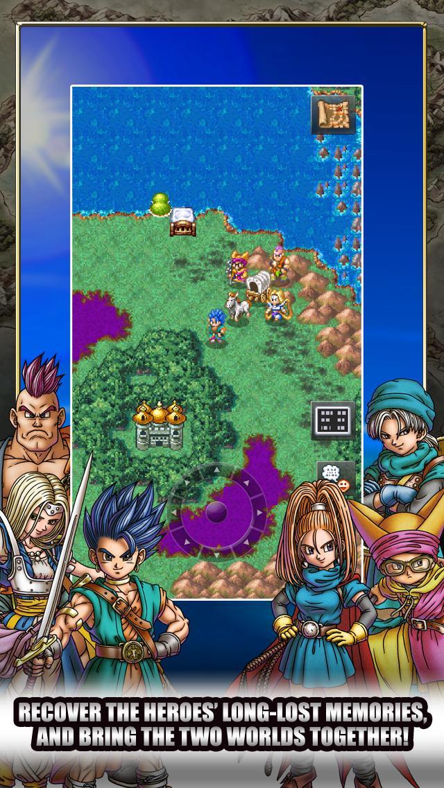 DRAGON QUEST VI screenshot #5