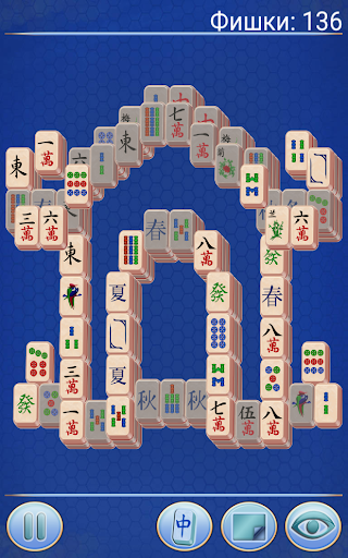 Mahjong Arena 1.0.9 screenshots 3