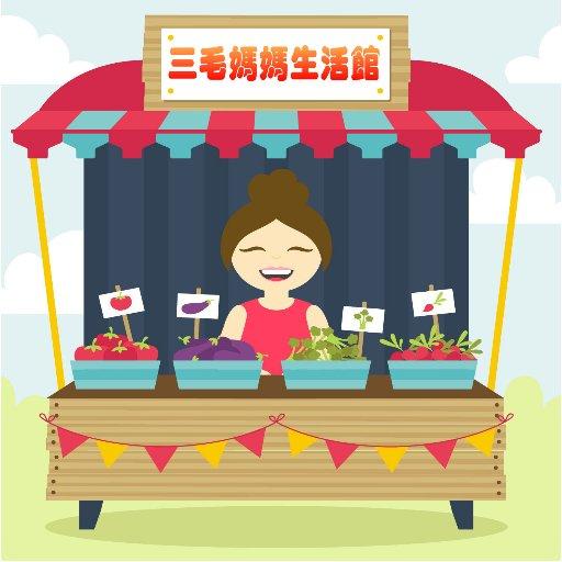 三毛媽媽生活館 購物 App LOGO-APP開箱王