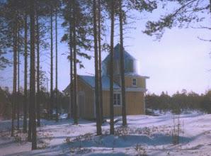 Photo: Muutama vuosi aiemmin otettu kuva tähtitornista