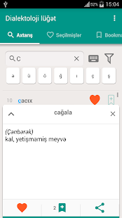 Dialektoloji lüğət Ekran Görüntüsü