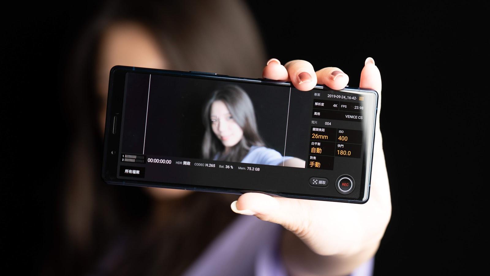 【首發開箱】索尼 Sony Xperia 5 —— 尺寸更小,但是拍照更專業。 科技狗