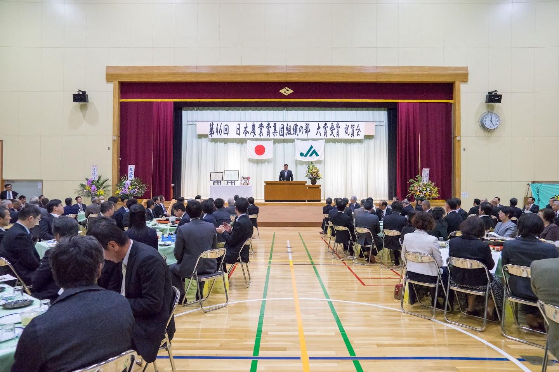 北竜ひまわりライス生産組合・川村功 組合長のご挨拶