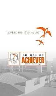 School of Achiever App- screenshot thumbnail