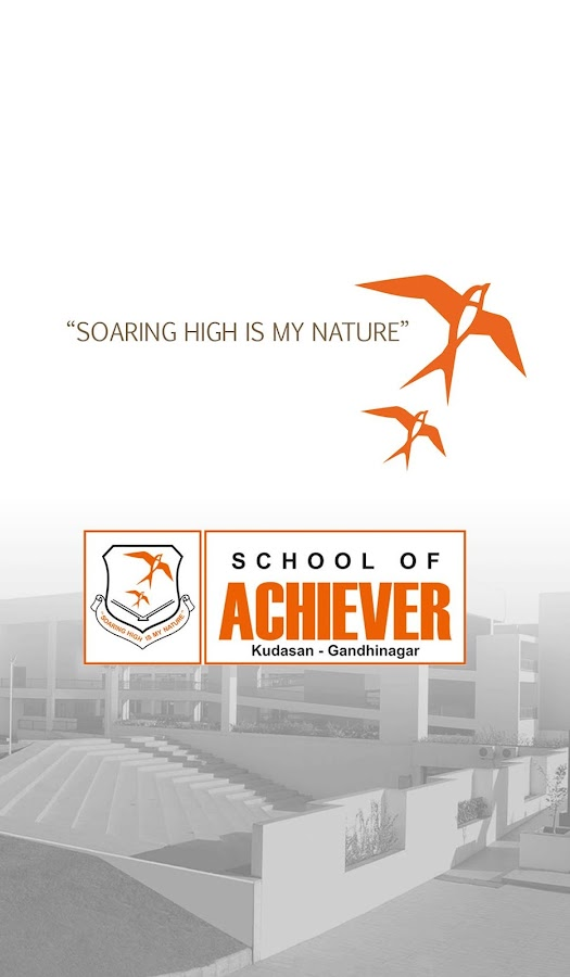 School of Achiever App- screenshot