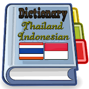 Indonesian Thailand Dictionary
