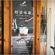 cama 現烘咖啡專門店(民生店)