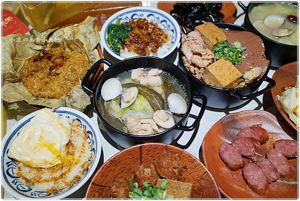 福來芳x川辣銷魂飯館 臺中民權店