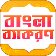 Publisher info for Royal Bengal Apps on Mobile Action - App