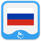 Pусский TouchPal Keyboard