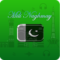 Pakistani Milli Nagmay icon