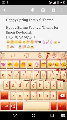 2016 Happy Spring Festival