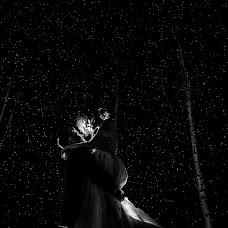 Hochzeitsfotograf Dmitriy Margulis (margulis). Foto vom 03.04.2019