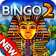 Bingo - Pharaoh's Way Download on Windows