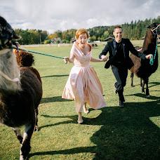 Wedding photographer Vladimir Borodenok (Borodenok). Photo of 12.11.2017