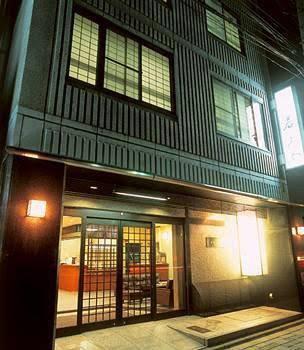 Ryokan Wakamiya