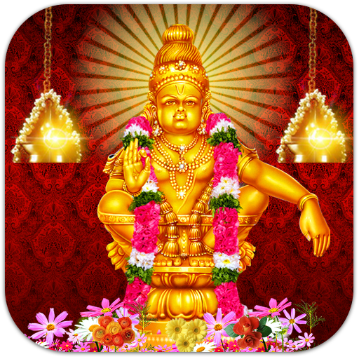 Ayyappan Live Wallpaper (app)