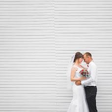 Wedding photographer Vitaliy Karelin (karelinphoto). Photo of 31.07.2016