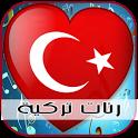 meilleures sonneries turcs icon