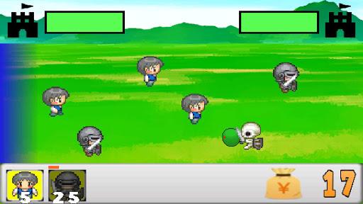 Glory Wars 1.0 Windows u7528 1