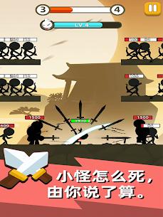 Combat of Hero 7