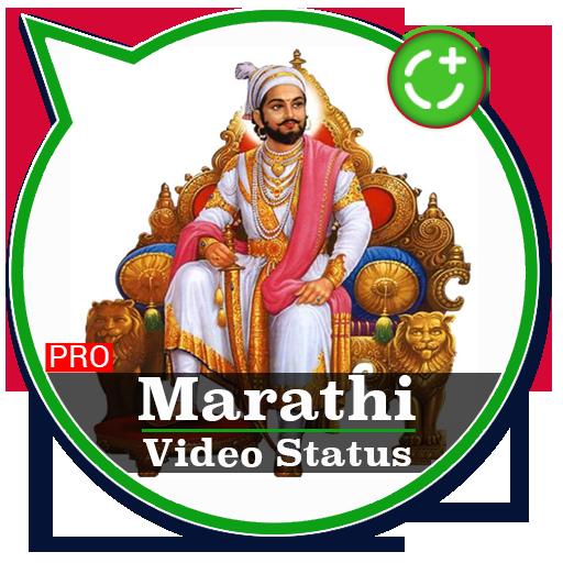 Marathi Video Songs Status
