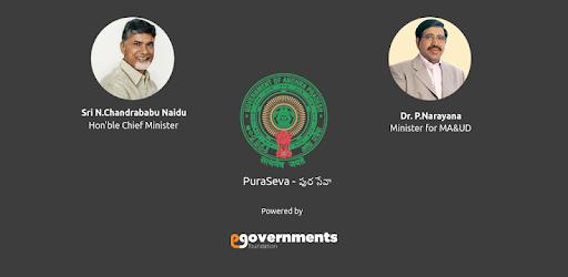 PuraSeva (పురసేవ) - Apps on Google Play