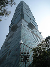 Photo: Taipei 101, about 1500 ft tall.