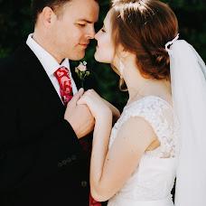 Wedding photographer Antonina Riga (tonya). Photo of 14.05.2018