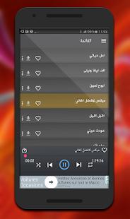 اجمل اغاني رومانسية ( بدون نت ) - náhled
