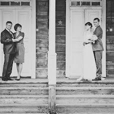 Wedding photographer Kristina Rizos (KristinaRizos). Photo of 13.11.2013