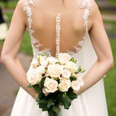 Wedding photographer Darya Grischenya (DaryaH). Photo of 28.10.2018